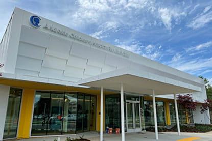 ACH Pine Bluff Clinic Entryway