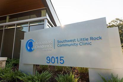 Arkansas Children's Hospital Southwest Little Rock Community Clinic